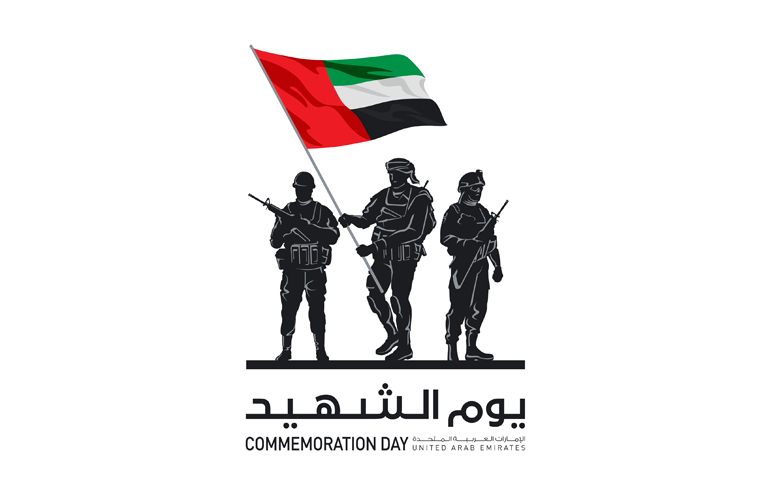Martyrs Day in UAE