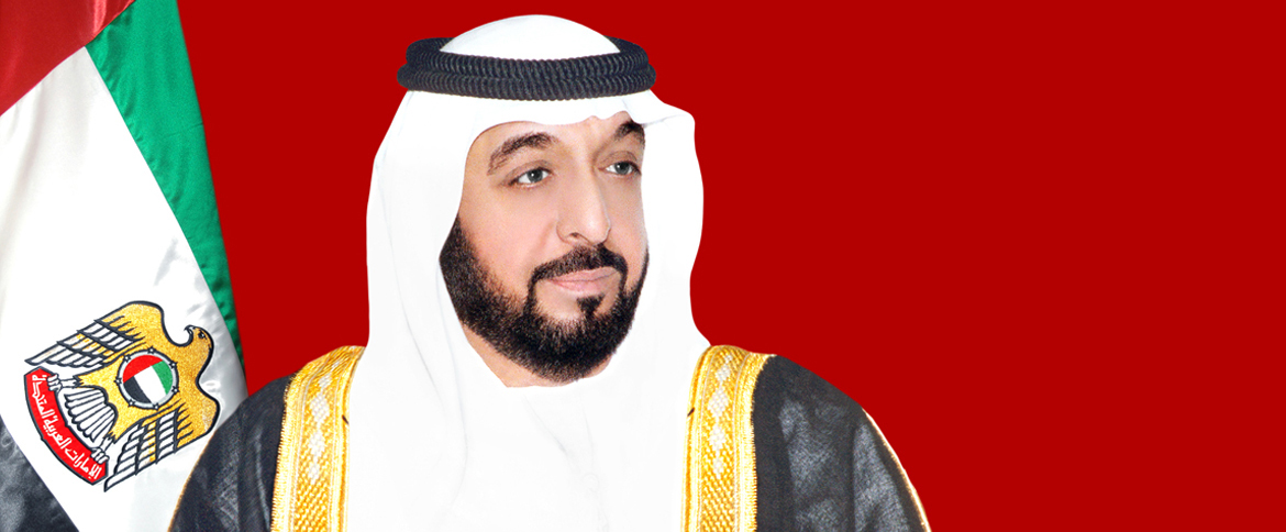 His Highness Sheikh Khalifa bin Zayed Al Nahyan, President of the United Arab Emirates and the Ruler of the Emirate of Abu Dhabi