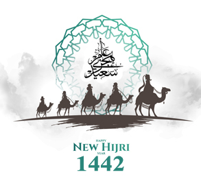 Hijri New Year's Day