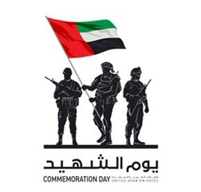 commemoration day