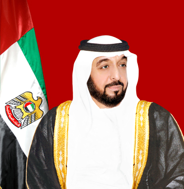 His Highness Sheikh Khalifa bin Zayed Al Nahyan